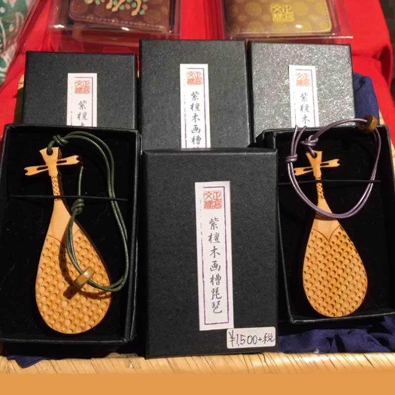 naranaradewa5 - 奈良のお土産物 琵琶のチャーム