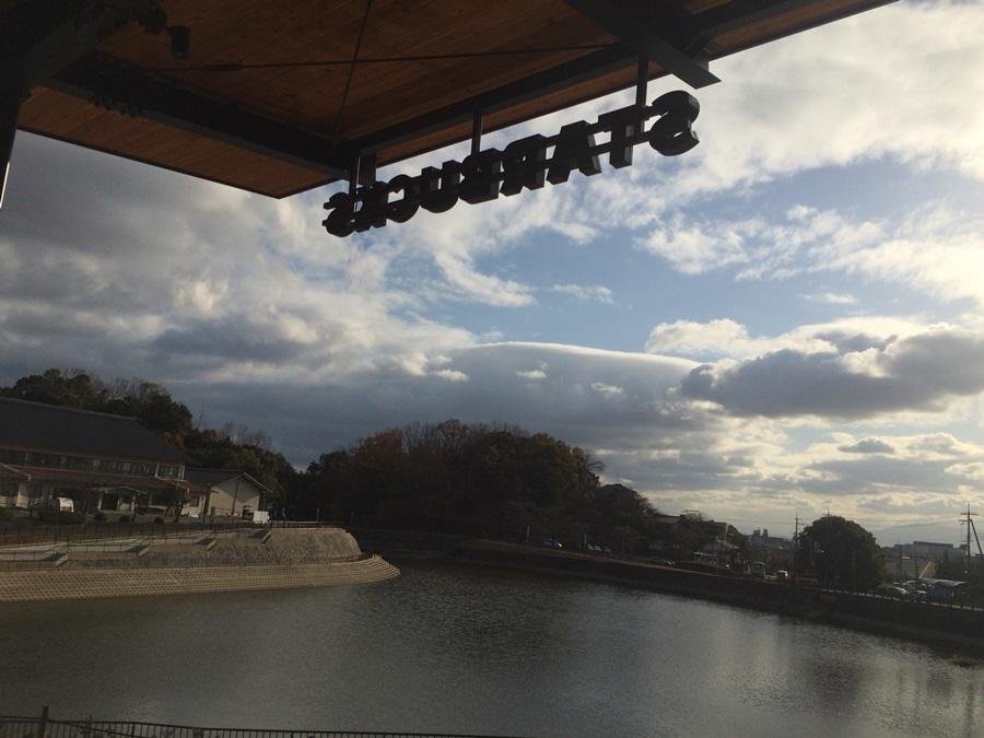 20180107 3 - スターバックスコーヒー・奈良鴻ノ池運動公園店に行って来ました。