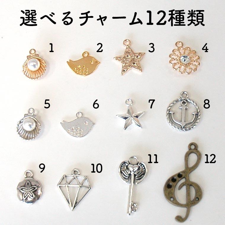 kumihimo kit 4 - 組みひもブレスレットキットの販売を開始しました!