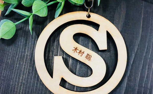 5f733afd20beeab0c4cd24f211f8eb2e 600x371 - 漢字で名入れ彫刻しました。
