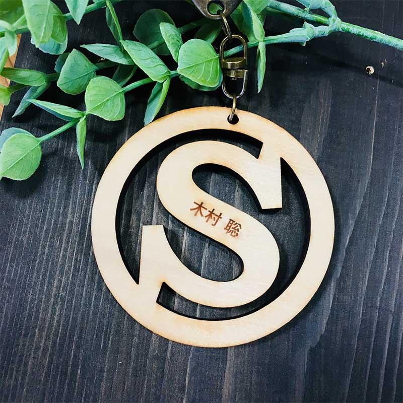 5f733afd20beeab0c4cd24f211f8eb2e - 漢字で名入れ彫刻しました。