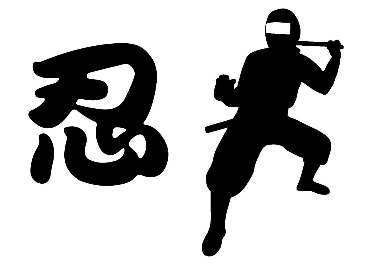 japanese4 nin - 【ハンドメイド部vol.4】日本語グッズ③ 身につけるだけで忍者気分になれるチャーム