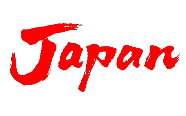 japanese4 nin2 - 【ハンドメイド部vol.4】日本語グッズ③ 身につけるだけで忍者気分になれるチャーム