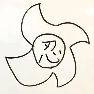 kanji13 300x300 - 【ハンドメイド部vol.4】日本語グッズ③ 身につけるだけで忍者気分になれるチャーム