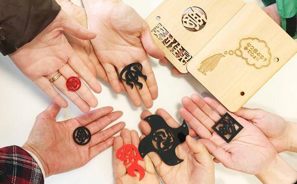 nihongo 600x371 - 【ハンドメイド部vol.4】日本語グッズ開発~にほんごであそぼ!~