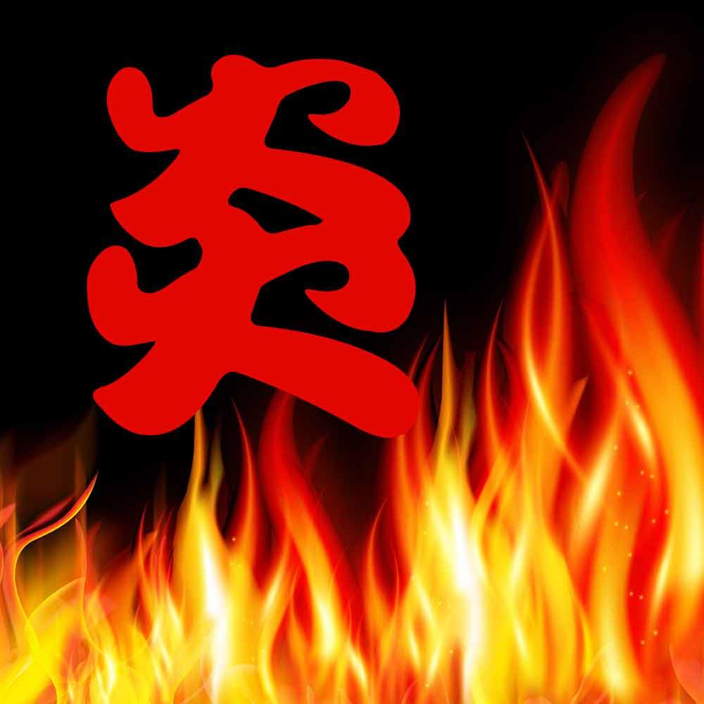 hono4 - 【ハンドメイド部vol.4】日本語グッズ③ 炎の形ファイヤーパターン漢字のオリジナルグッズ