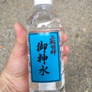 12water 300x300 - 日本最古の道 山野辺の道