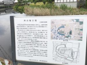 13kofun 300x225 - 日本最古の道 山野辺の道