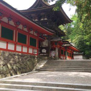 3 isonokami 300x300 - 日本最古の道 山野辺の道