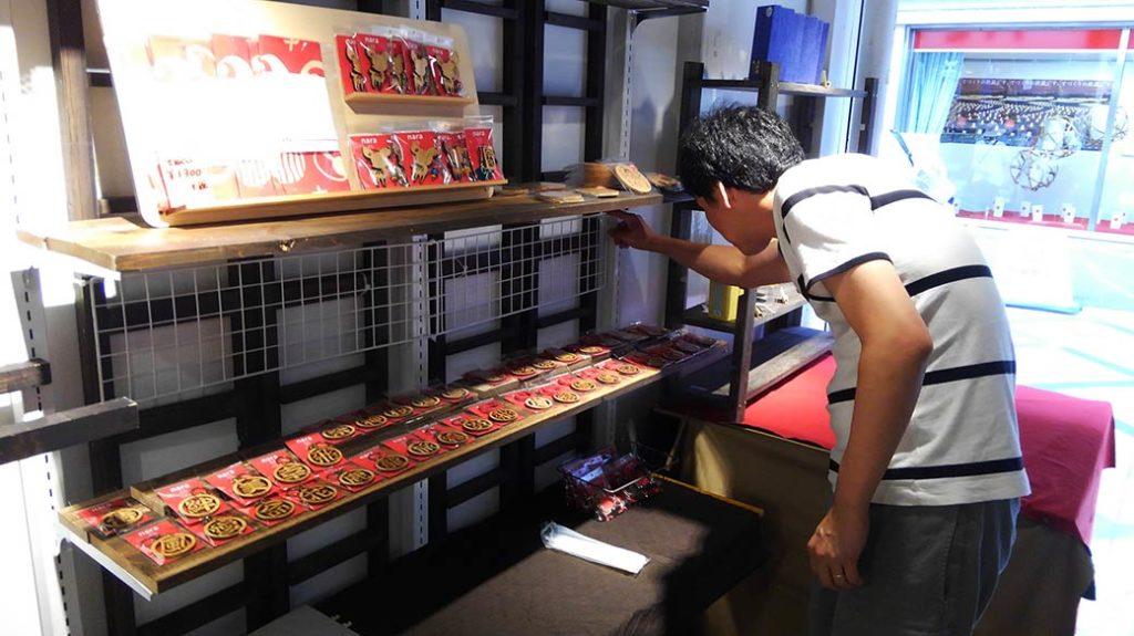 naramachi nagaya02 1024x575 - 8/1になら町長屋(Naramachi-Nagaya)にお土産屋さんを出店しました。