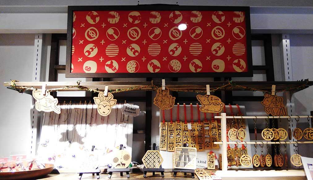 naramachi nagaya05 - 8/1になら町長屋(Naramachi-Nagaya)にお土産屋さんを出店しました。