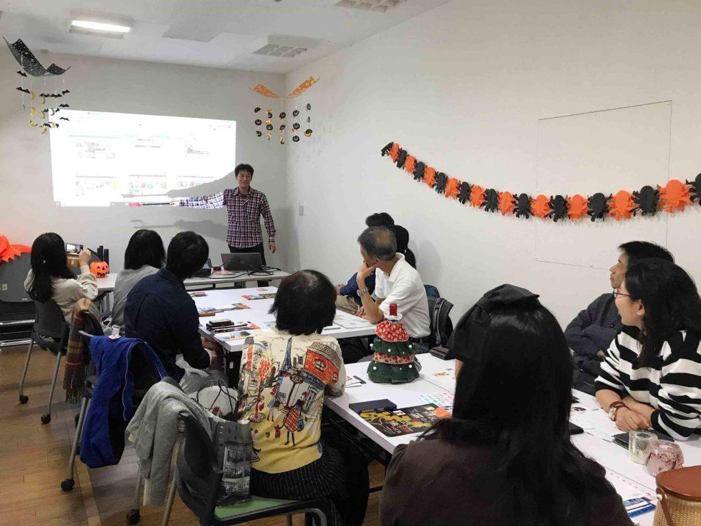 2 2 1024x768 - アート&手作り起業家交流会 in奈良