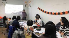 2 2 240x135 - アート&手作り起業家交流会 in奈良