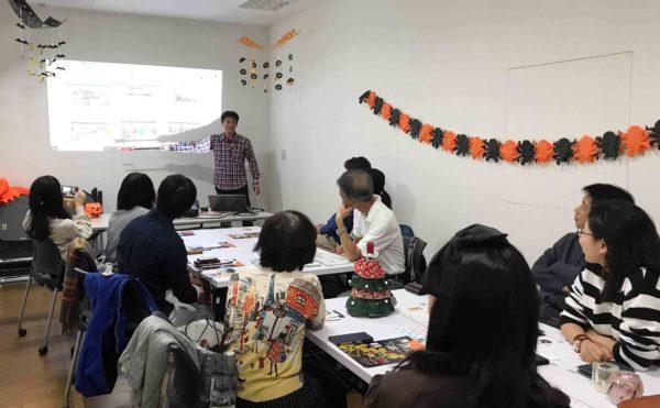 2 2 600x371 - アート&手作り起業家交流会 in奈良