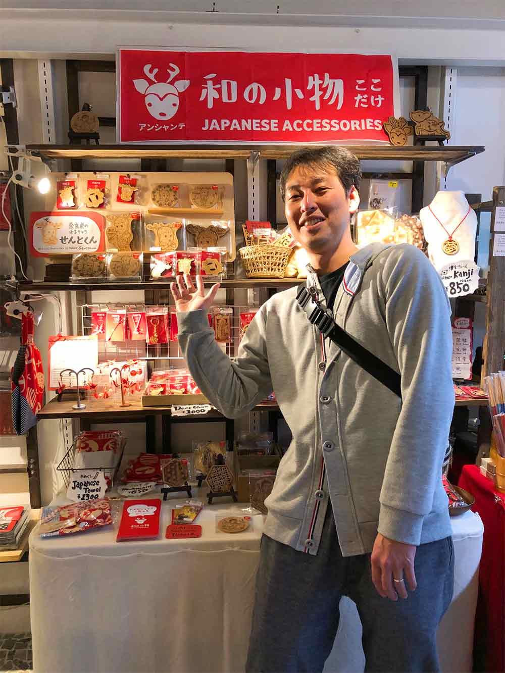 sento waka - 奈良のゆるキャラ★せんとくんグッズ始めました