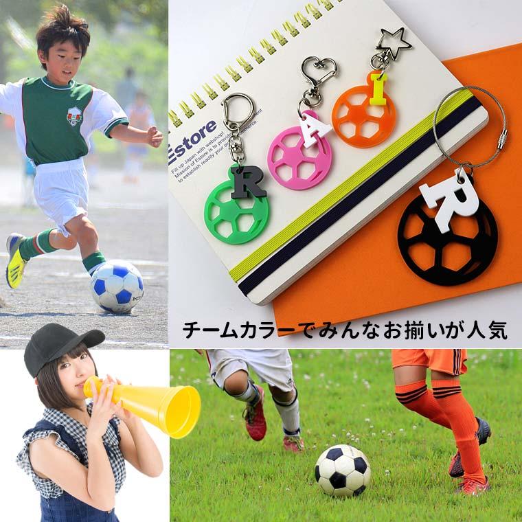 3 000000007179 - サッカーボールキーホルダー新発売!