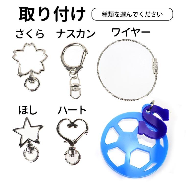 9 000000007179 - サッカーボールキーホルダー新発売!