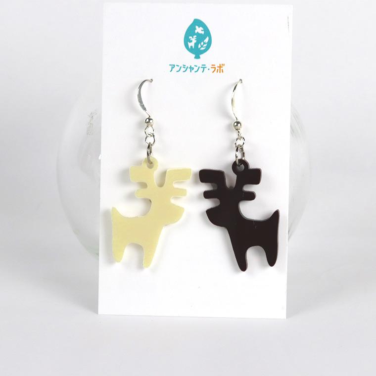 SNS2 2 - チョコレートカラーの、はにわ鹿ピアスが可愛い【奈良の鹿プロジェクト第2弾】