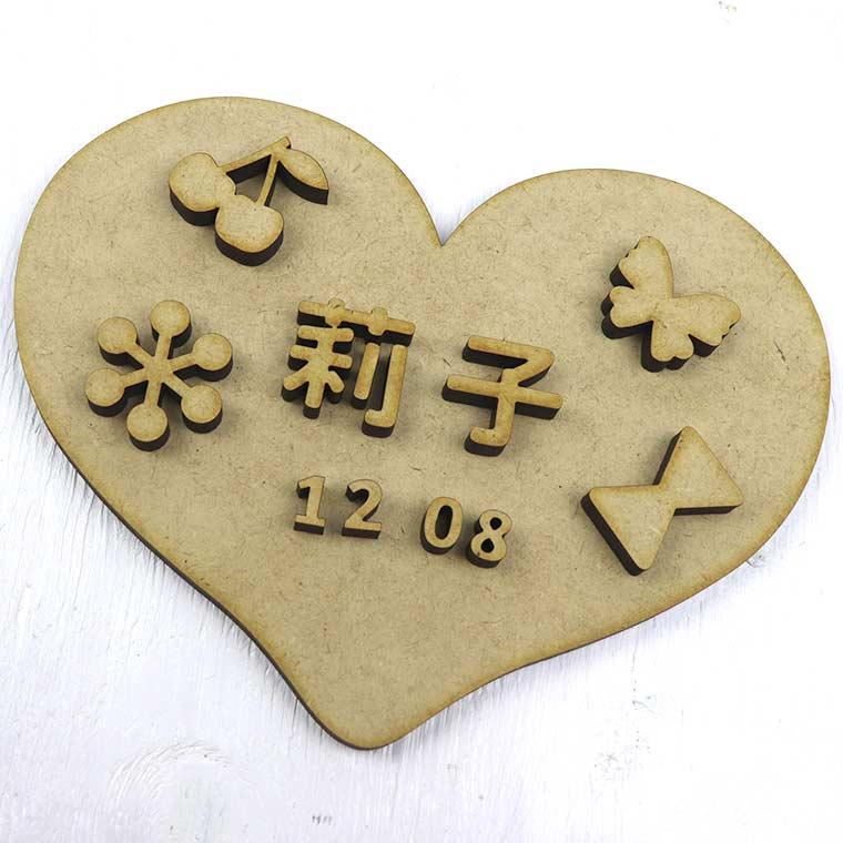78162fbc0fda37bd30200e57c7dfb9a7 - 【手作りウェルカムボードを結婚祝いに】簡単!世界に1つの名入れギフト!