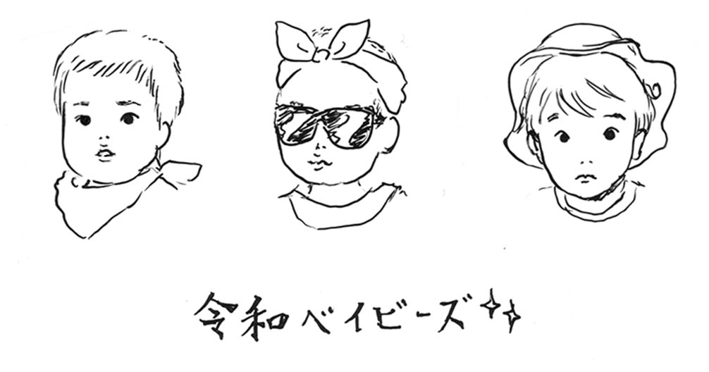 sns nigaoe 6 - お客様ご依頼【似顔絵キーホルダー】