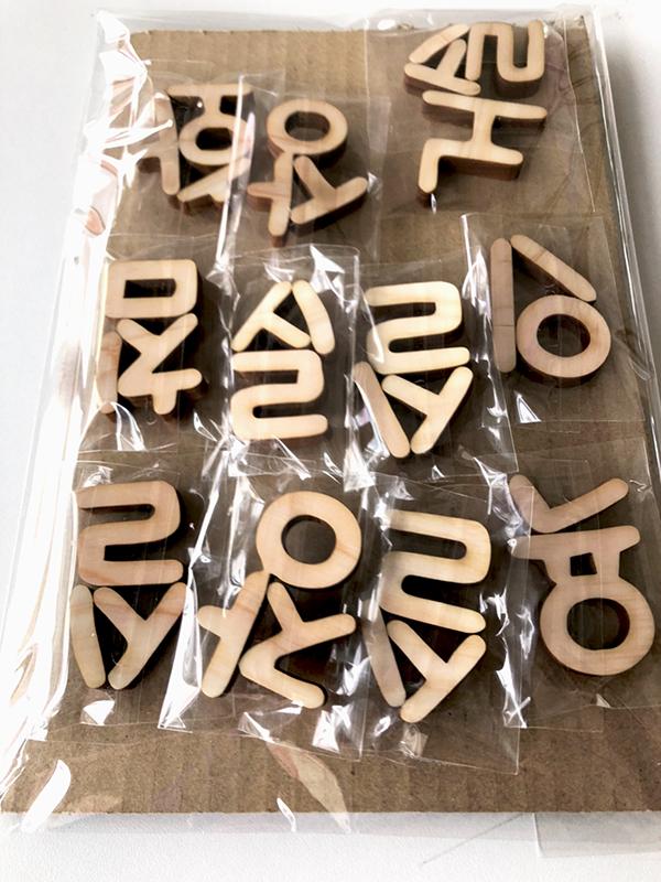 160324535484 17 - ハングル語の木製切り文字オーダー
