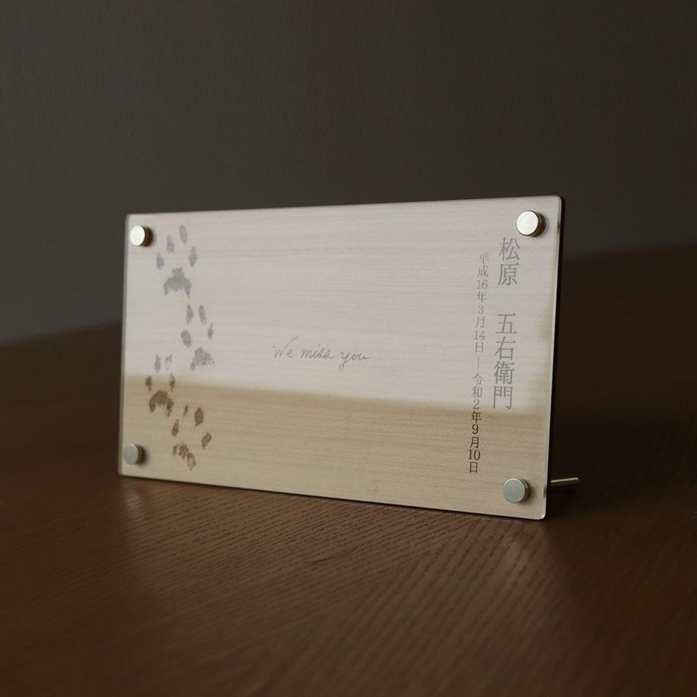 4c85c234076325c638e2c305400f29d6 - メモリアルフォトフレーム 足形&名入れの写真立て わんちゃん、ねこちゃんのペットロス 遺影