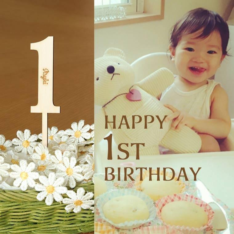 hm 46 53 1 - 🎉赤ちゃんのハーフバースデーのお祝いを楽しく!ハーフ 1/2 【名入れ】ケーキトッパー\祝/生後6ヶ月