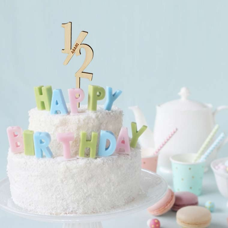 hm 46 53 half 3 - 🎉赤ちゃんのハーフバースデーのお祝いを楽しく!ハーフ 1/2 【名入れ】ケーキトッパー\祝/生後6ヶ月
