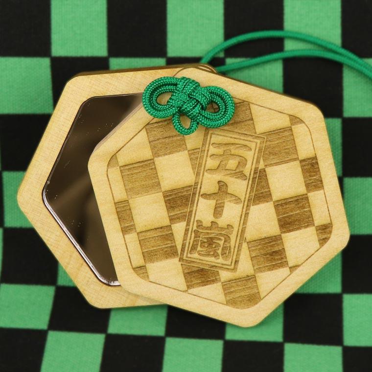 om 1 42 ichi - 和柄がかっこいい!🎁プレゼントにおすすめ【名前入れ】木製ハンドミラー!お守り風。