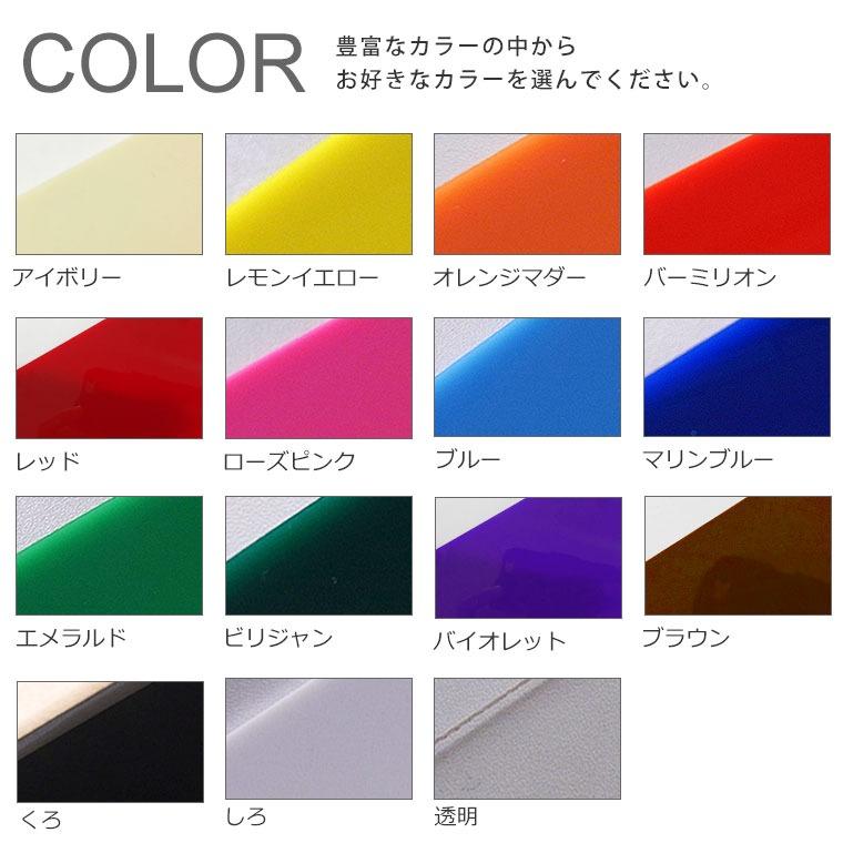 color ac list - 静かな気遣い【メッセージシリーズ】