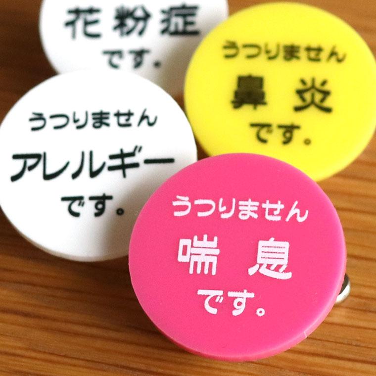 hm 47 51 - 静かな気遣い【メッセージシリーズ】