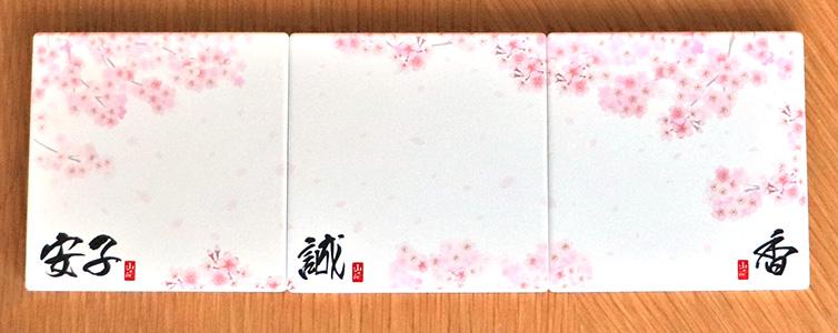 4 1 - 【珪藻土コースター】心を込めたプレゼント