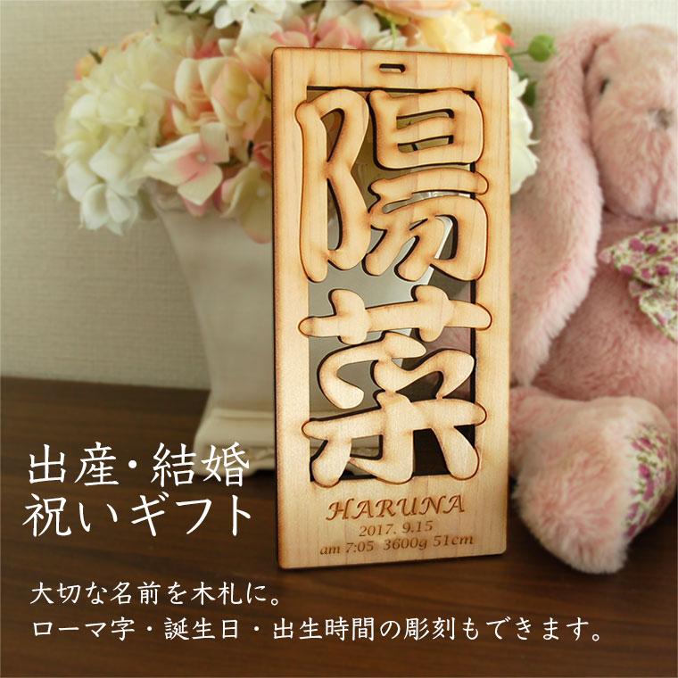 11 000000004057 - 漢字の木札で四文字熟語オブジェのご依頼をいただきました!