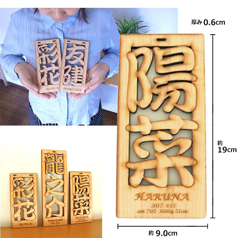 12 000000004057 - 漢字の木札で四文字熟語オブジェのご依頼をいただきました!