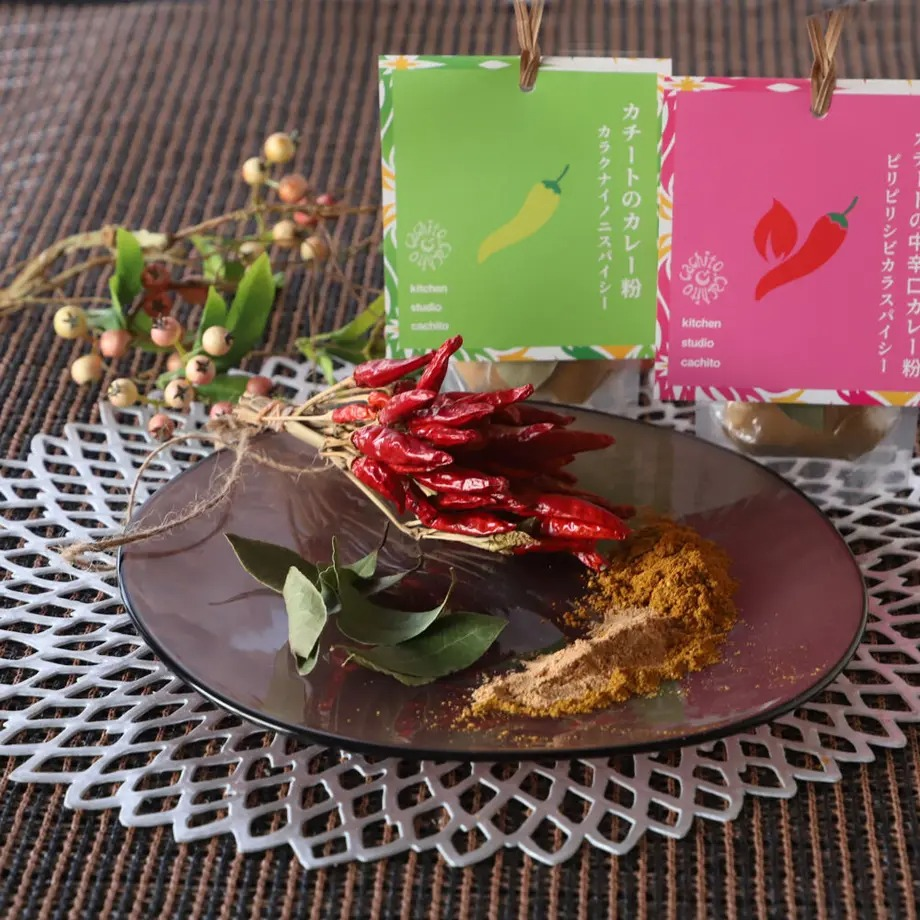 190497b1a7cdd50f7bdaf04904a6f6af - 奈良のスパイスカレーが凄い🍛酒粕・そば粉でとろみをだしてます。