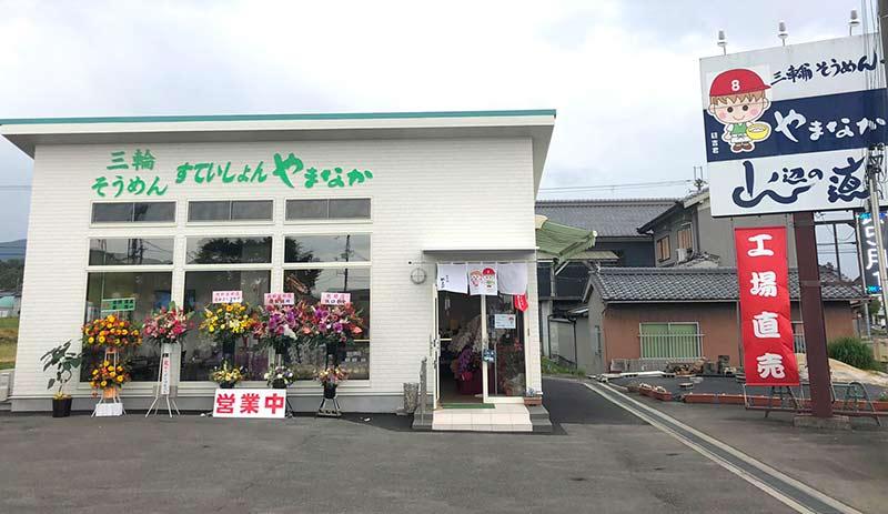 1ef3ddeff6b0d1d2f8bdb1fb58087827 - 奈良の素麺屋さんのキャラクター入りコースターのご依頼を頂きました