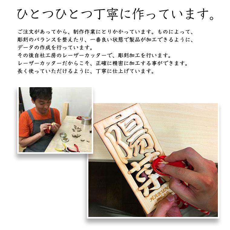 3 000000004057 - 漢字の木札で四文字熟語オブジェのご依頼をいただきました!