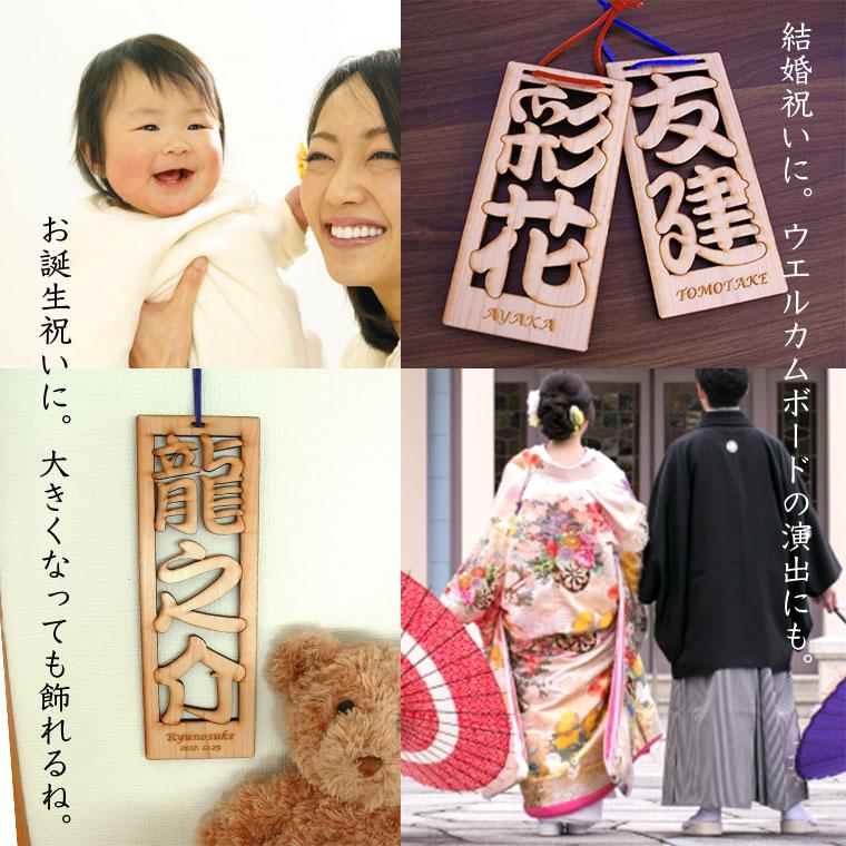 7 000000004057 - 漢字の木札で四文字熟語オブジェのご依頼をいただきました!