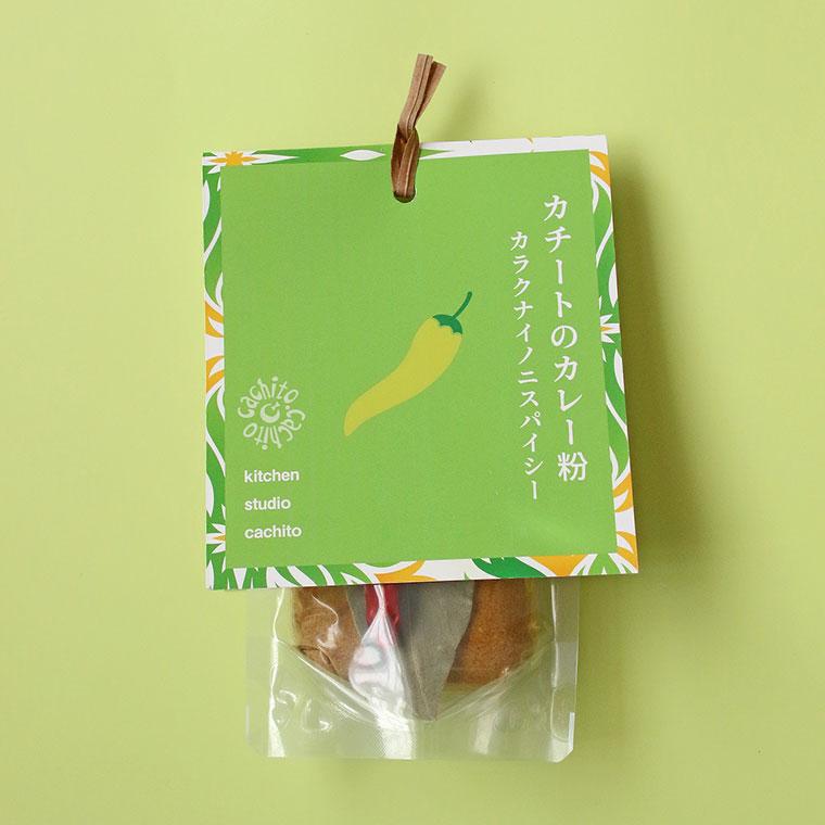kk 1 1 - 奈良のスパイスカレーが凄い🍛酒粕・そば粉でとろみをだしてます。
