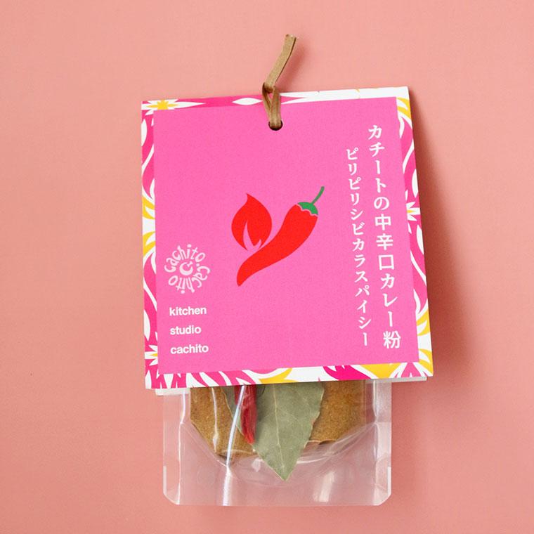 kk 1 2 - 奈良のスパイスカレーが凄い🍛酒粕・そば粉でとろみをだしてます。