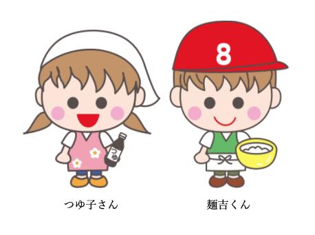 5c9eec6a516c5cc3881cfe249dcb856e - 奈良の素麺屋さんのキャラクター入りコースターのご依頼を頂きました