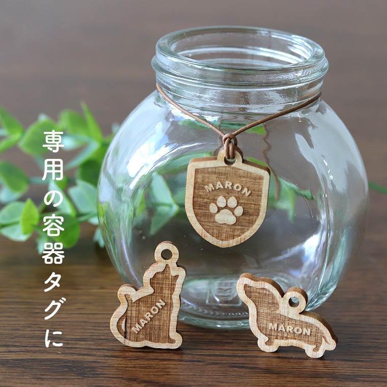 hm 50 11 22 cmn1 - ペットの名入れキーホルダー・迷子札・メモリアルチャーム
