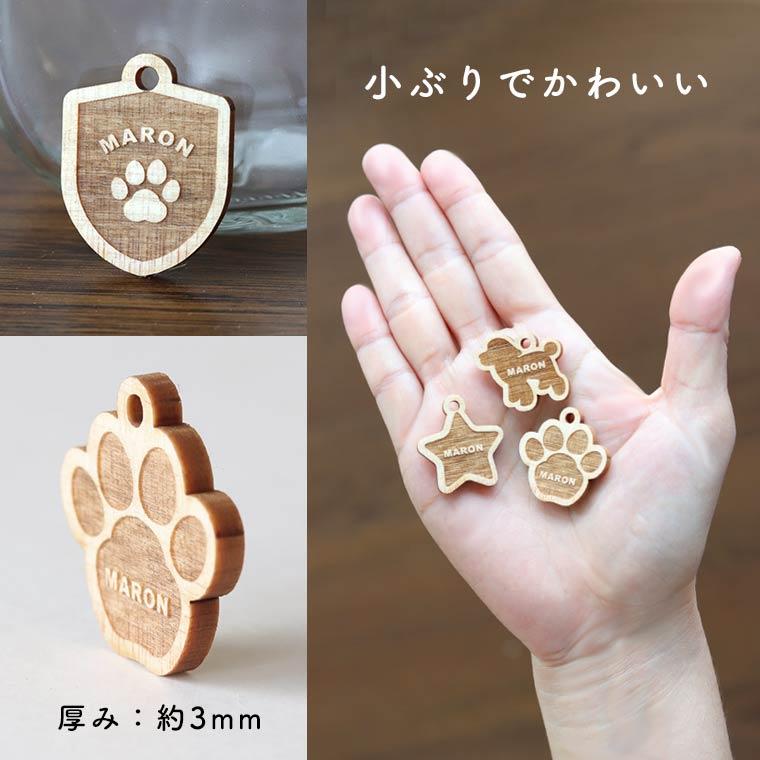 hm 50 11 22 cmn4 - ペットの名入れキーホルダー・迷子札・メモリアルチャーム