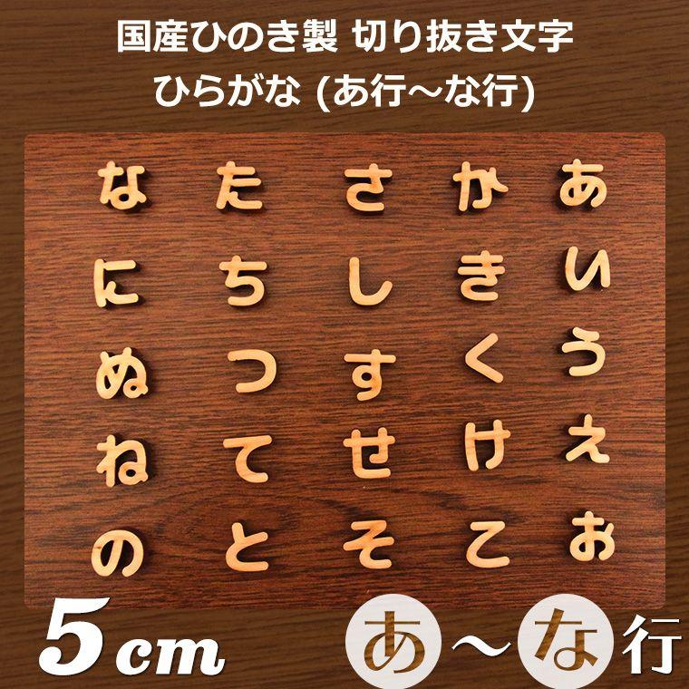 1 000000003881 - 幼稚園のお部屋名はナチュラルな木製切文字。かわいい木製看板。