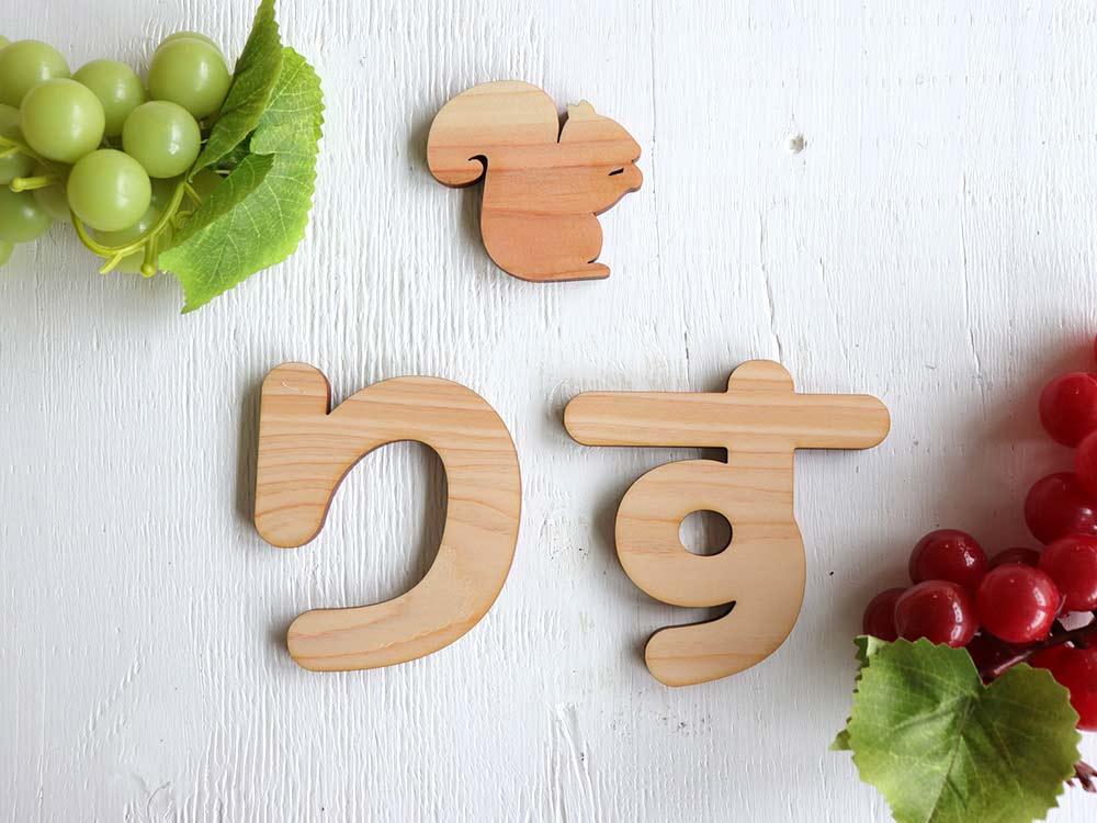 588f622974b77564767cdacfce64554c - 幼稚園のお部屋名はナチュラルな木製切文字。かわいい木製看板。