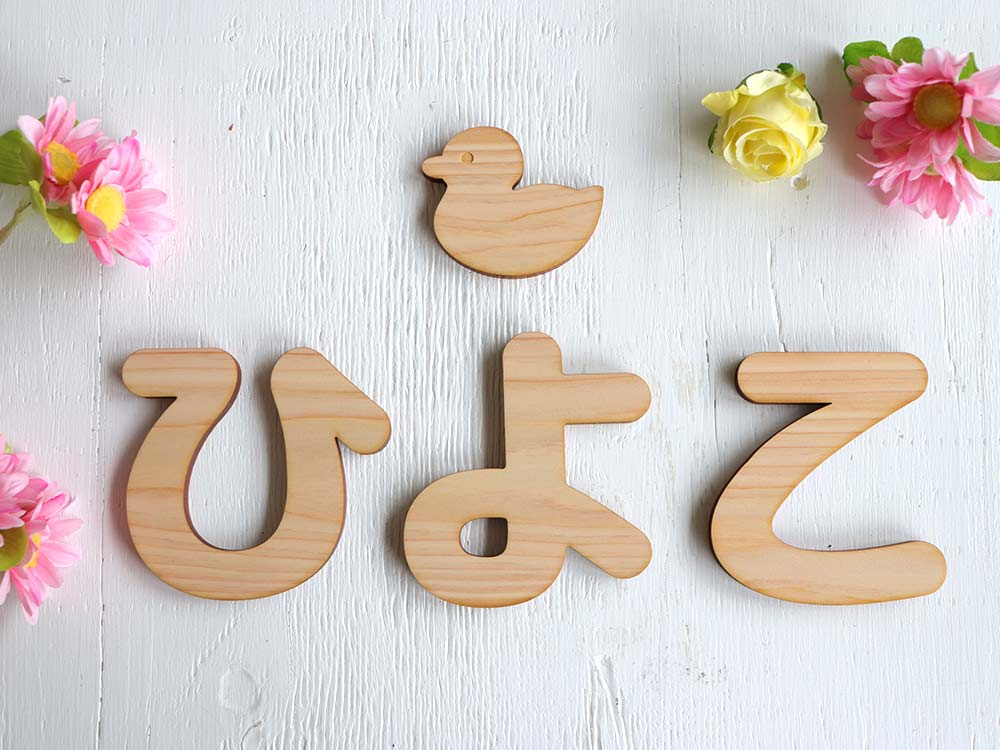 a6255bb2c3daa8a7aaadea811494422d - 幼稚園のお部屋名はナチュラルな木製切文字。かわいい木製看板。
