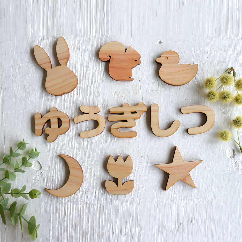 e1a180217e663d5d494924c003c37d85 - 幼稚園のお部屋名はナチュラルな木製切文字。かわいい木製看板。